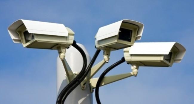 telecamere di videosorveglianza Ferrara